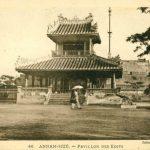Huế Xưa – Phú Văn Lâu