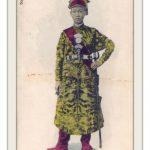 Bưu ảnh tô mầu – Vua quan và sinh hoạt cung đình