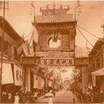 Vài nét về các nhà nhiếp ảnh từ cuối thế kỷ 19 đến đầu thế kỷ 20 ở Việt Nam và Saigon – Chợ Lớn – Phần IV