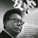 Doanh nhân đầu tiên của Trung Quốc