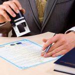 Công chứng viên là gì? Tiêu chuẩn bổ nhiệm thành công chứng viên?