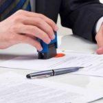 Thủ tục đăng ký tham dự kiểm tra kết quả tập sự hành nghề cong chứng